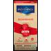 Кофе в капсулах Movenpick DECAFFEINATO Espresso