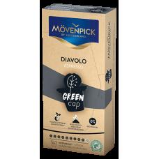 Кофе в капсулах Movenpick DIAVOLO Espresso