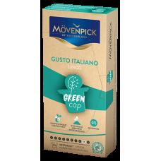 Кофе в капсулах Movenpick GUSTO ITALIANO Lungo