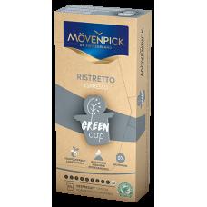 Кофе в капсулах Movenpick RISTRETTO Espresso
